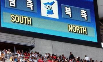Βόρεια και Νότια Κορέα μαζί για τους Χειμερινούς Ασιατικούς Αγώνες του 2021