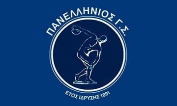 Κάλεσμα ενότητας και σωτηρίας του Πανελληνίου Γ.Σ. από πρώην αθλητές του συλλόγου