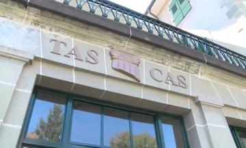Το CAS απέρριψε την προσφυγή της Ντιναμό Κιέβου