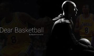 O Κόμπι Μπράιαντ για Όσκαρ με το...αγαπημένο (του) μπάσκετ