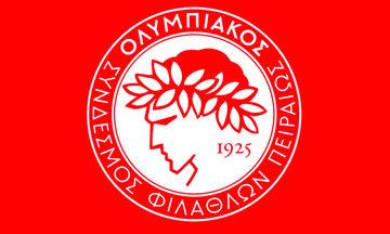 Η επίσημη θέση του Ολυμπιακού για το ντέρμπι