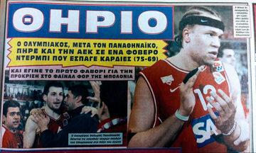 """""""Ατσάλινος"""" ο Ολυμπιακός, μετά τον ΠΑΟ και την ΑΕΚ στο ΣΕΦ! (75-69)"""