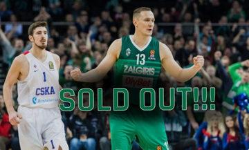 Ανακοινώσε κι άλλο sold out η Ζαλγκίρις!