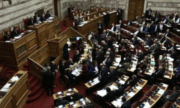 Βουλή: Απορρίφθηκε η πρόταση της Ν.Δ. για Προανακριτική