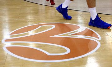 Οι προτάσεις της Euroleague στη FIBA
