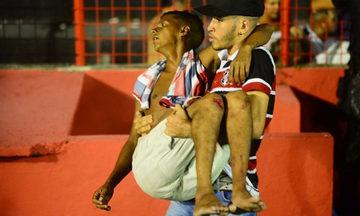 Επεισόδια και δεκάδες τραυματίες σε γήπεδο της Βραζιλίας