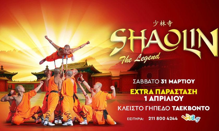 Shaolin – The Legend με έξτρα παράσταση στο Γήπεδο Tae Kwon Do