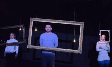 Εσωτερικές Ειδήσεις, του Μάριου Ποντίκα στο Θέατρο Χυτήριο