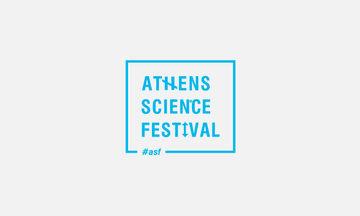Athens Science Festival 2018 στην Τεχνόπολη!