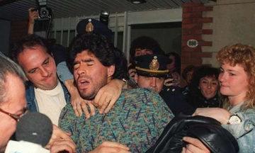 Σύλληψη Μαραντόνα