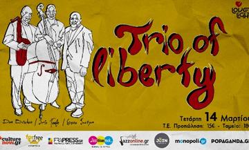 Τhe Trio Liberty: Don Braden, Joris Teepe, Gene Jackson