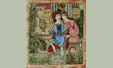 13η Γιορτή της Ποίησης αφιερωμένη στον Βιτσέντζο Κορνάρο