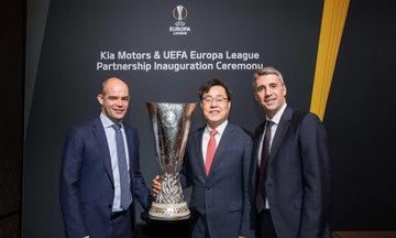 Kia και Europa League μαζί έως το 2021