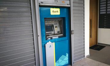 Καταδρομική επίθεση κουκουλοφόρων σε τράπεζες στη Χαλκοκονδύλη