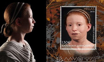 Η Μύρτιδα σε συλλεκτικά γραμματόσημα