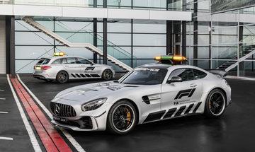 Το νέο αυτοκίνητο ασφαλείας της Formula 1