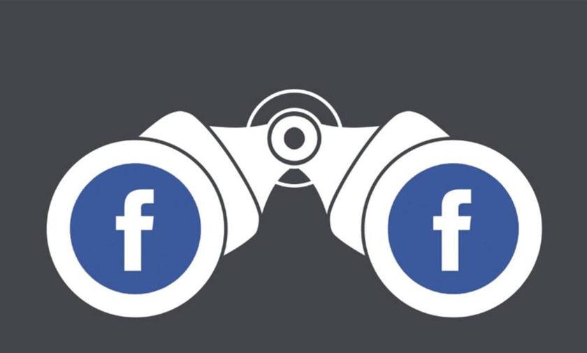 Εκστρατεία εγκατάλειψης του facebook, λόγω διαρροής προσωπικών δεδομένων