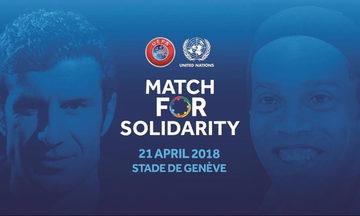 Ο Νικοπολίδης στο «Match for Solidarity» που διοργανώνουν UEFA και ΟΗΕ