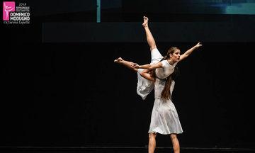 Σπουδαίες ελληνικές διακρίσεις σε διεθνή διαγωνισμό χορού
