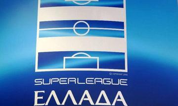 Συνεδριάζει έκτακτα η Super League