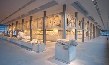 Μουσικό ταξίδι με τους ήχους της Ύδραυλης στο Μουσείο Ακρόπολης