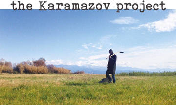 The Karamazov Project full band live στο Ίλιον Plus
