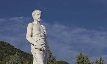 Η ευδαιμονία κατά τον Αριστοτέλη