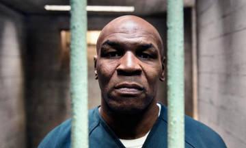 Ένοχος για βιασμό ο Mike Tyson