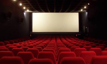Παιχνίδια με το σινεμά