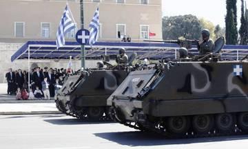 Κυκλοφοριακές ρυθμίσεις στην Αθήνα λόγω παρέλασης