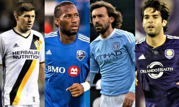 Οι 9+1 διασημότεροι παίκτες που έχουν αγωνιστεί στα γήπεδα του MLS (vid)