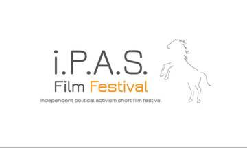 i.P.A.S. Film Festival 2018 στο Booze Cooperativa