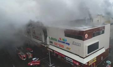Σιβηρία: Τουλάχιστον 53 νεκροί από την πυρκαγιά σε εμπορικό κέντρο