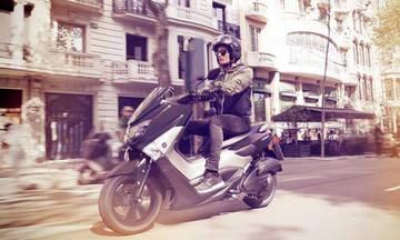 Yamaha NMAX με ΔΩΡΑ άνω των 400 ευρώ