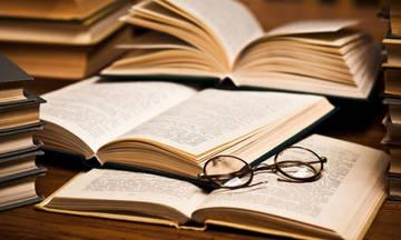 Η Φιλοσοφία στη Λογοτεχνία