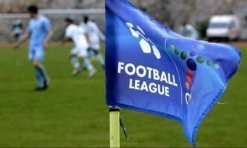 Το τηλεοπτικό πρόγραμμα της Football League (26η αγ. - 29η αγ.)