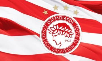 Σύνδεσμος Βετεράνων: «Κάποιοι δεν θέλουν τον Μαρινάκη στον Ολυμπιακό»