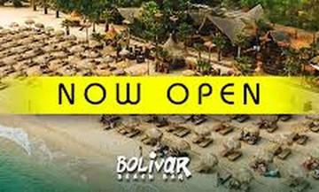 Το Bolivar Beach Bar υποδέχεται το καλοκαίρι!