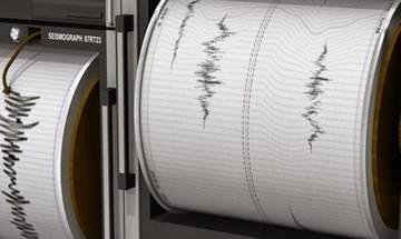 Σεισμός 6.6 ρίχτερ ταρακούνησε τη Βολιβία