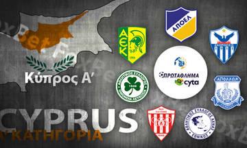 """Πρωτάθλημα Κύπρου ανασκόπηση: Δύο """"πόδια"""" για ένα """"παπούτσι"""" (vid)"""
