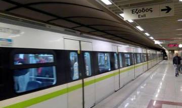 Νέα ταλαιπωρία: Πέντε ώρες χωρίς μετρό...