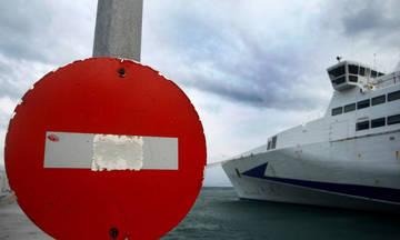 24ωρη απεργία: Δεμένα τα πλοία στα λιμάνια...