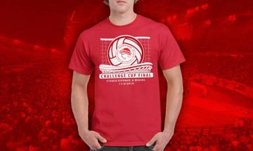 """Συλλεκτικό μπλουζάκι για """"κόκκινο"""" ΣΕΦ!"""