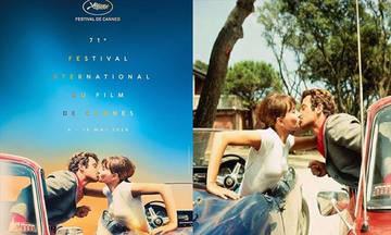 Φεστιβάλ Καννών: Ο «Τρελός Πιερό» του Γκοντάρ κοσμεί τη φετινή αφίσα
