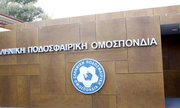 Στοιχειωμένη υπόθεση: Ούτε σήμερα εκδικάστηκε το -3 του Ολυμπιακού με ΑΕΚ