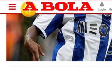 """Ποιον Βραζιλιάνο """"στέλνει"""" η Α Βοla στον Ολυμπιακό"""