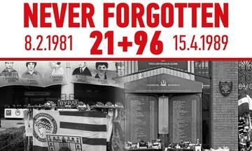 Ολυμπιακός, Θύρα 7, Λίβερπουλ, Χίλσμπορο... «ποτέ δεν σας ξεχνάμε»