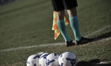 Οι διαιτητές των επαναληπτικών ημιτελικών του κυπέλλου Ελλάδος