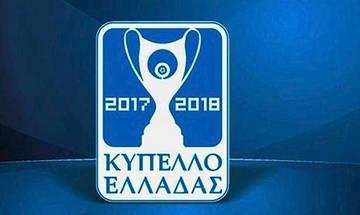 ΕΠΟ: Ο τελικός Κυπέλλου στο ΟΑΚΑ με κόσμο εκτός κι αν...