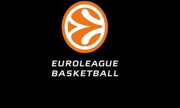 Τα αποτελέσματα και το πρόγραμμα της Euroleague